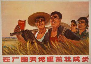 manifesti-rivoluzione-culturale-cinese